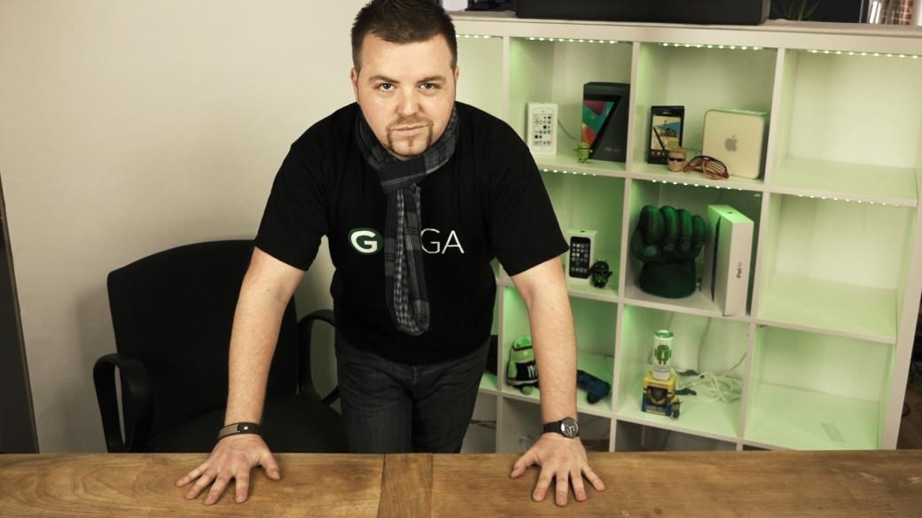 Ich bin nicht mehr bei GIGA